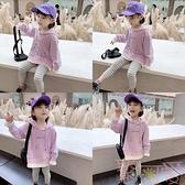 女童套頭衛衣秋裝韓版假兩件寶寶寬鬆連帽上衣【聚可愛】