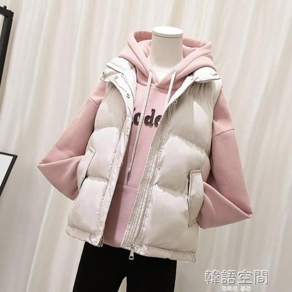 2021秋冬新款羽絨棉馬甲女短款學生韓版寬鬆坎肩外穿背心馬夾外套