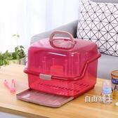 手提嬰兒奶瓶收納箱便攜晾干架瀝水儲物箱帶蓋防塵寶寶餐具收納盒WY