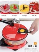 手動絞肉機 手動絞肉機家用手搖攪拌器餃子餡碎菜機攪肉切辣椒神器小型料理機 博世