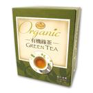 有機曼寧有機綠茶...