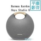 平廣 Harman Kardon Onyx Studio 6 灰色 藍芽喇叭 台灣公司貨保1年 藍牙喇叭 哈曼卡頓 可串聯
