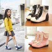 兒童鞋子 女童靴子秋冬新款韓版公主短靴加絨兒童馬丁靴粉色中筒靴【韓國時尚週】