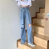 大碼破洞牛仔褲直筒闊腿褲子高腰顯瘦直筒寬松闊腿褲子 9733 5F002-A M-5XL 胖妞衣櫥