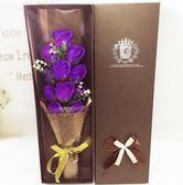 11朵33朵玫瑰香皂花束禮盒創意母親節禮品送女友送朋友生日禮物(11朵網紗紫)
