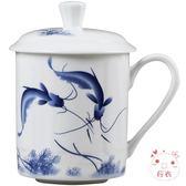 馬克杯茶杯陶瓷家用帶蓋骨瓷大水杯辦公室杯子個人杯青花(一件免運)