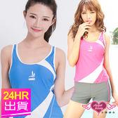 二件式泳裝 藍/粉 兩件式運動泳裝泳衣比基尼M~XL 溫泉SPA泡湯 天使甜心Angel Honey
