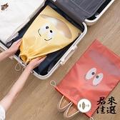 5只裝 鞋子收納鞋袋鞋罩旅行便攜內衣隔髒收納包家用【君來佳選】
