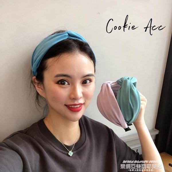 髮帶cookie韓國自留網紅清新甜美交叉髮帶髮箍頭箍髮捆洗臉百搭外出 萊俐亞