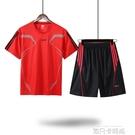 跑步套裝男夏健身房晨跑速干訓練運動服短袖短褲寬鬆休閒兩件套薄 依凡卡時尚