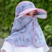 防曬帽女夏多功能可伸縮遮陽帽百搭遮臉防曬面罩戶外農活太陽帽