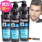 德國Diplona沙龍級機能活力洗髮精600ml買5送1