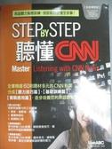 【書寶二手書T1/語言學習_QXH】Step by Step聽懂CNN_希伯崙編輯部