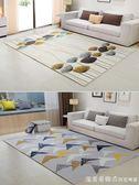 ins地毯臥室滿鋪可愛床邊毯網紅房間北歐地毯客廳茶幾毯簡約現代 NMS漾美眉韓衣