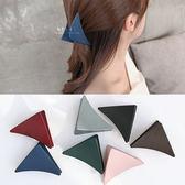 三角幾何磨砂感造型髮夾 髮夾 頭髮造型用品