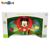 玩具反斗城 迪士尼 床邊方向盤