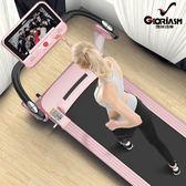 跑步機 凱萊詩曼MINI7跑步機家用款小型平板折疊超靜音室內迷妳智慧  mks阿薩布魯