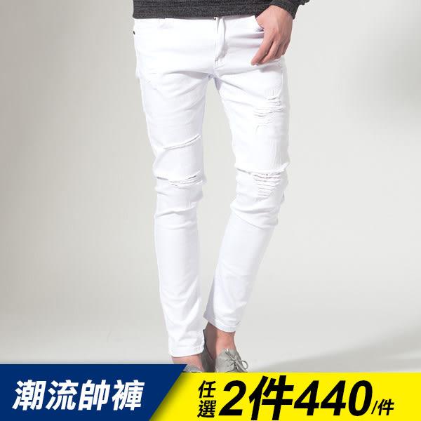 牛仔 刷破 單寧刷破抽鬚修身牛仔褲(二色)【BSN4016】