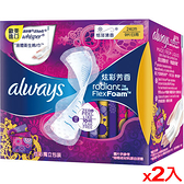 【買1送1】好自在幻彩日用液體衛生棉24cmX9片【愛買】