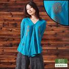 手繡彩線圈圈襯衫(水藍)-F【潘克拉】