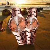 情侶鋼帶防水手錶男士正韓復古石英表女學生夜光時裝日歷腕表