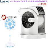 【現貨+贈14吋DC涼風扇+原廠收納袋】美國Lasko U11300 AirSmart 智多星小鋼砲渦輪循環風扇 涼風扇