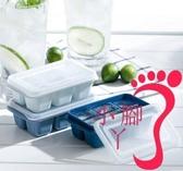 製冰器霜山帶蓋冰箱制冰器家用冰格子凍冰盒宿舍小型可疊加冰塊模具3 個