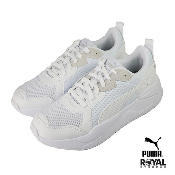 Puma X-Ray 白色 網布 運動休閒鞋 男女款 NO.B1172【新竹皇家 37260202】