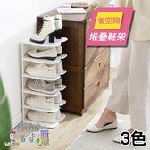 [7-11限今日299免運] 六層堆疊鞋架 鞋子收納盒 可拆卸 清洗方便 輕鬆移動 ✿mina百貨✿【F0377】