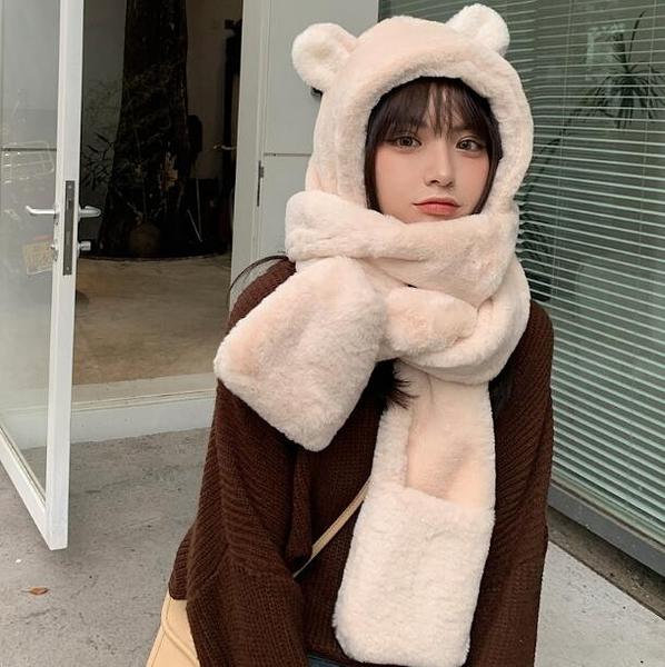 映畫女冬季可愛小熊圍巾連帽一體韓版百搭保暖ins潮同款護耳帽子 南風小鋪