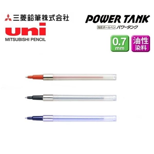 耀您館★UNI Power Tank原子筆芯0.7mm筆蕊SNP-7.24黑色SNP-7.15紅色適SN-200PT-07