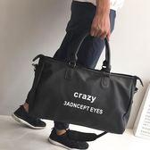 新款時尚旅行包男女大容量手提包長短途輕便旅游包健身包行李大包【快速出貨好康八折】