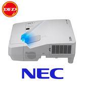 (24期零利率) NEC UM351W 反射式超短焦投影機 WXGA 3500流明 公司貨