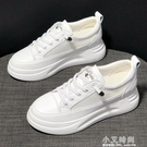 小白鞋女2020新款夏季透氣網面鞋百搭厚底鬆糕5CM內增高女鞋【小艾新品】