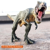 新款侏羅紀仿真恐龍模型動物玩具塑膠實心霸王龍暴龍男孩兒童禮物 FF4389【美好時光】