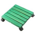 松木活動花架-綠色