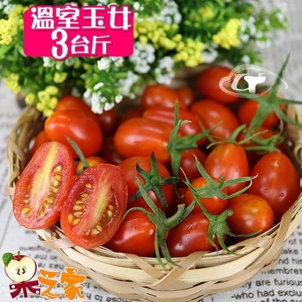【南紡購物中心】【果之家】高雄美濃嚴選玉女小番茄3盒入(每盒1台斤)