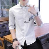 夏季男士七分袖襯衫韓版潮流帥氣修身休閒7分袖中袖襯衣短袖薄款 蘑菇街小屋