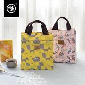 韓版防水手提飯盒袋便當包大小容量 女士手提包午餐包媽咪包「夢娜麗莎精品館」