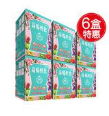 專品藥局 DV 笛絲薇夢 鍾麗緹代言 蔬暢輕飲 10包*6盒 【2010874】