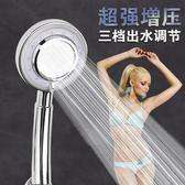 德國增壓淋浴花灑噴頭浴室熱水器手持淋雨花灑蓮蓬頭三功能淋浴頭 港仔會社
