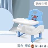 寶寶餐椅便攜式可折疊兒童吃飯家用餐桌【淘夢屋】