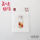 UdiLife 美味關係 藥材袋 16枚...