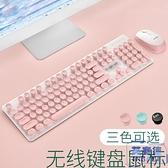 有線鍵盤鼠標套裝可愛筆記本電腦臺式外接鍵鼠家用【英賽德3C數碼館】