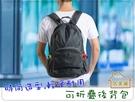 【居美麗】可折疊尼龍後背包 旅行收納雙肩背包 輕量收納後背包 外出包 防潑水 休閒背包