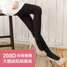 香川絲襪 200D天鵝絨超細纖維保暖褲襪...