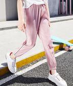 童裝女童兒童長褲運動褲夏季薄款休閒褲夏裝