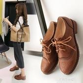牛津鞋女-新款英倫風小皮鞋女韓版百搭單鞋女平底布洛克牛津鞋大碼女鞋 多麗絲
