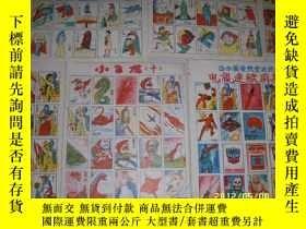 二手書博民逛書店兒童遊戲牌罕見小飛龍8!單張!看清圖片12423