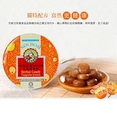 京都念慈菴枇杷潤喉糖-金桔檸檬 60g